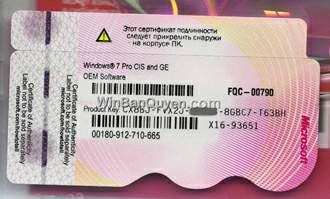 microsoft genuine advantage diagnostic tool